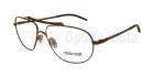 Rame ochelari Roberto Cavalli RC410-217